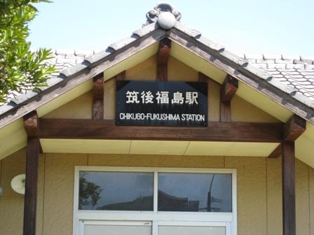 鉄道おにぎりせみ 002.jpg