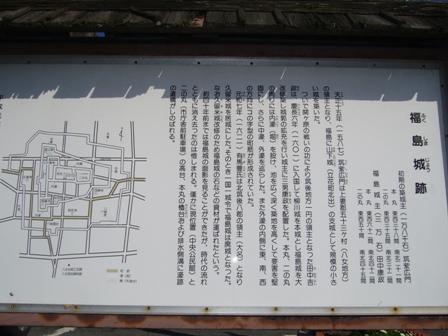 福島城 033.jpg
