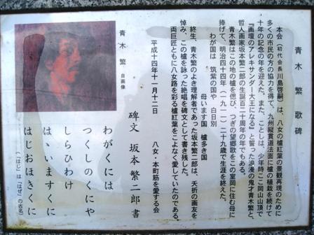 龍頭山 018.jpg