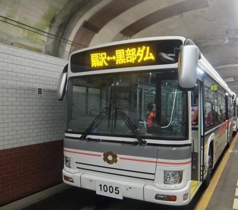DSCF7688 (800x707).jpg