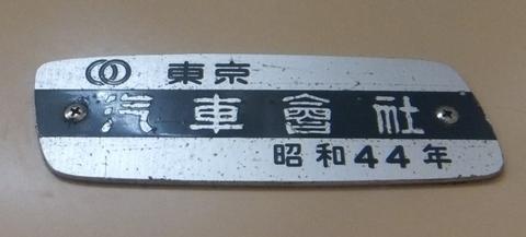 DSCF8253 (800x363).jpg
