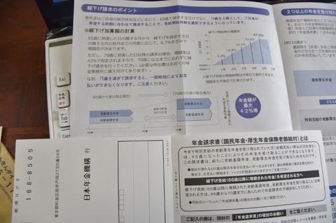DSC_4637 (800x533).jpg