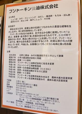DSC_4777 (574x800).jpg